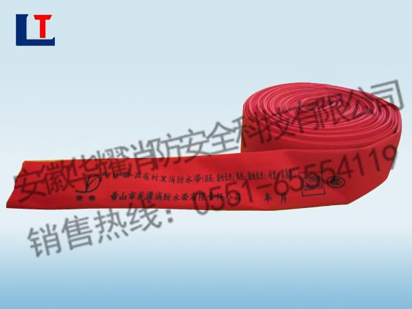 13型65万博手机官网登录网页版登录水带(红)